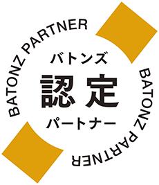 国内最大級のM&A総合支援プラットフォーム『Batonz(バトンズ)